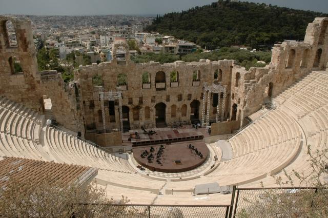 O Odeon de Herodes Ático