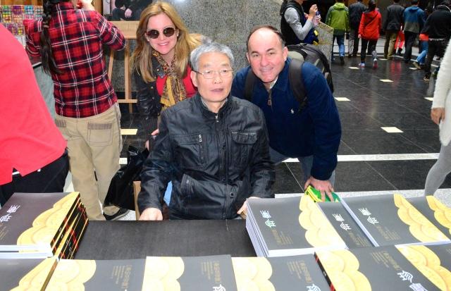 O autógrafo e a foto com Yang Zhifa