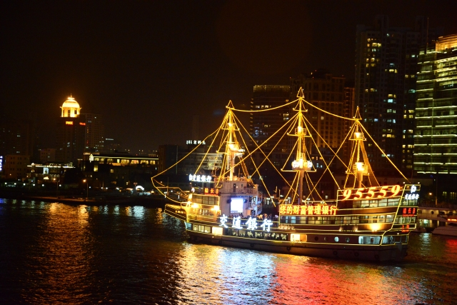 Passeio de barco no Rio Huangpu