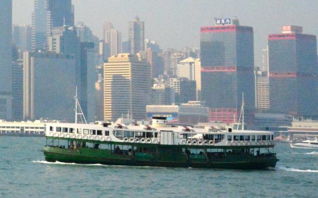 O famoso Star- Ferry