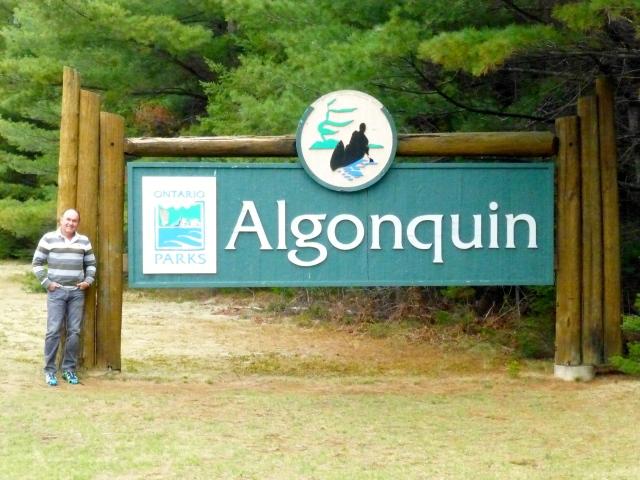 A entrada do Algonquin Park em Ontário.