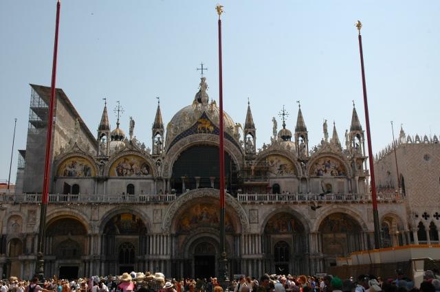 O colorido bizantino da Catedral de São Marcos