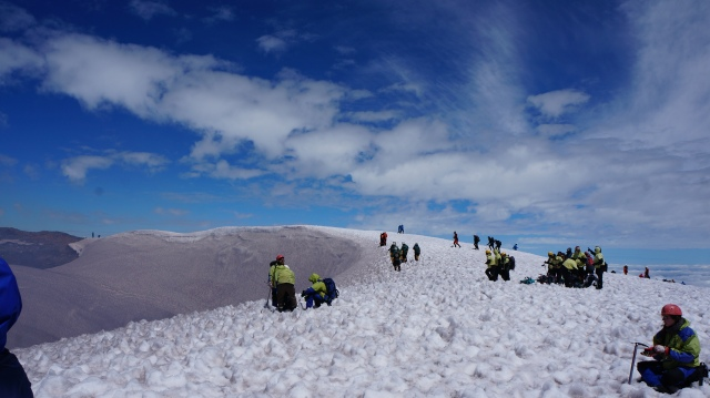 Cratera do Villarrica