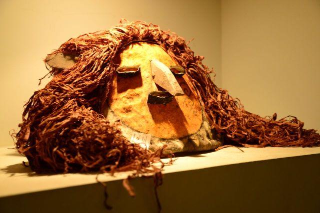 Máscara indígena.