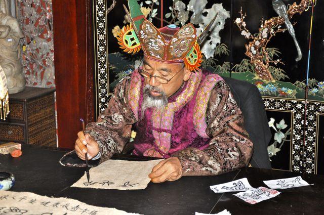 O feiticeiro Dongba