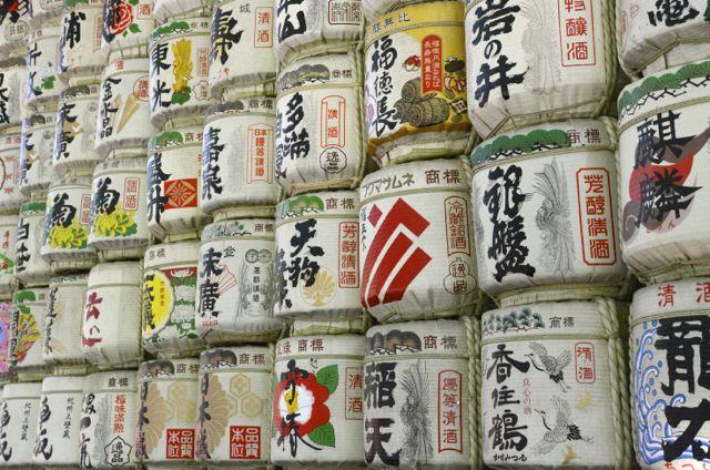 Barris de saquê no Santuário Xintoísta Meiji
