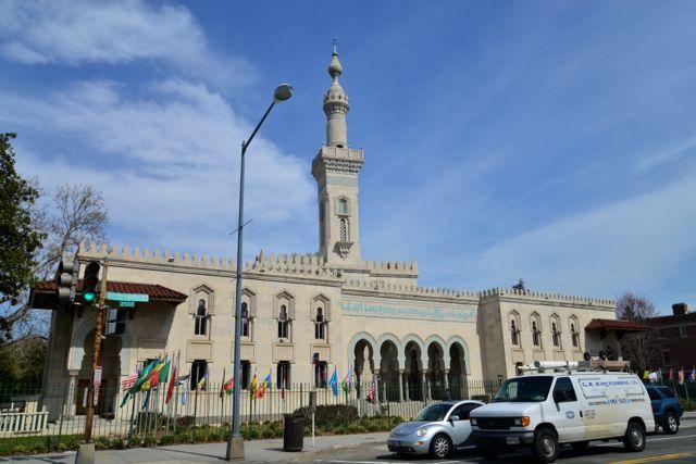 A Mesquita de Washington