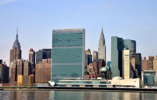Alguns arranha-céus de Nova York