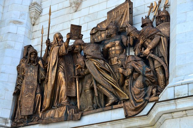 Detalhe da fachada da Catedral que foi dinamitada por Stalin