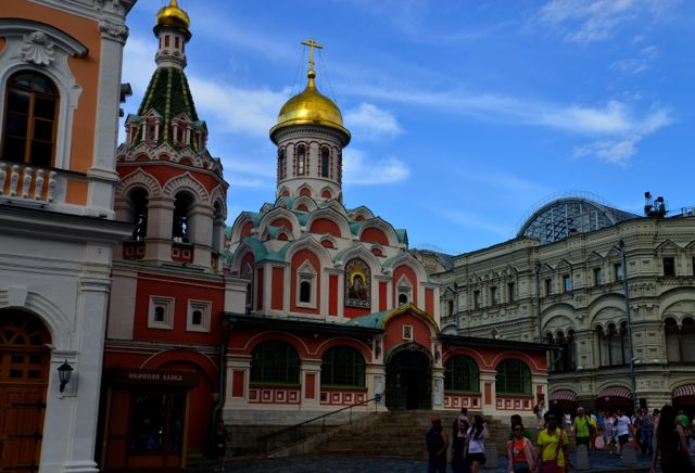 A Catedral de Kazan