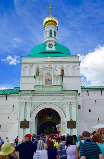 A entrada principal do Mosteiro
