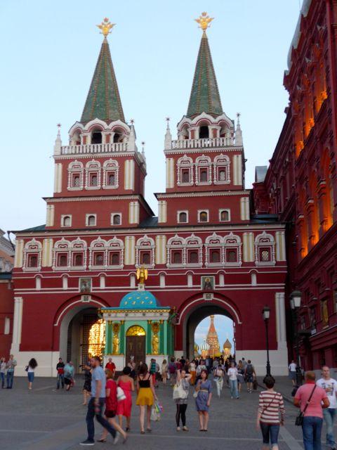 A entrada da Praça Vermelha.