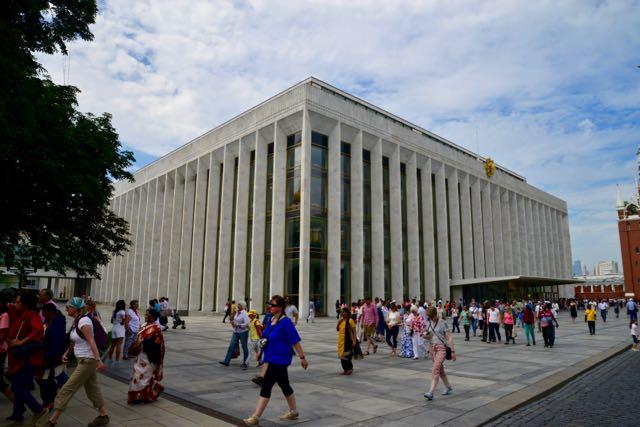 O Palácio Estatal