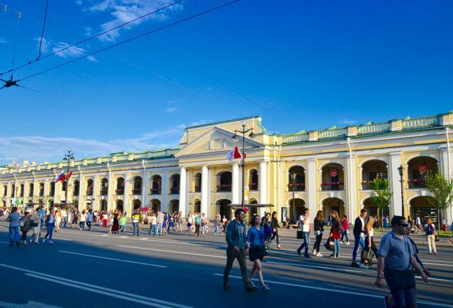 Galerias na Avenida Nevskiy