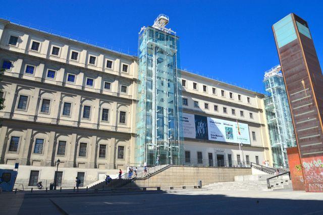 O Museu Rainha Sofia